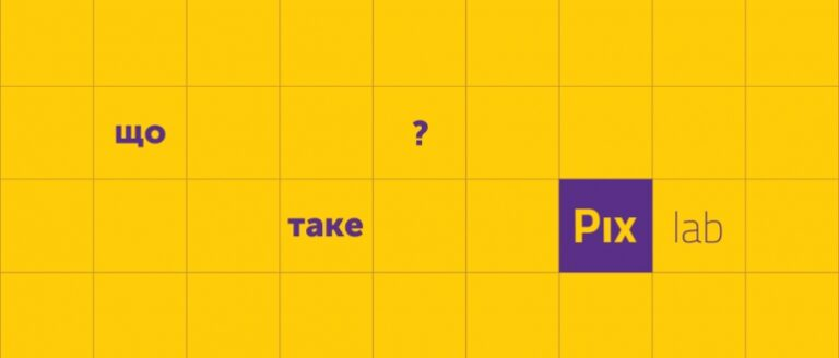 PIXLAB: what is it?