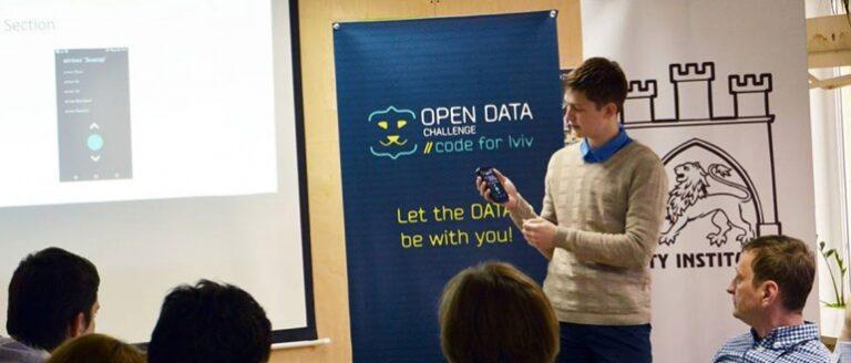 "ХАКАТОН ""OPEN DATA CHALLENGE: CODE FOR LVIV"" (2016)"