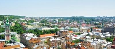 Стратегічний план залучення інвестицій Львова до 2020 р.