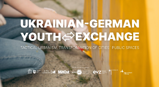 THIRD LECTURE MEET UP! ON TOPIC: «Tactical urbanism. The experience of Ukraine»